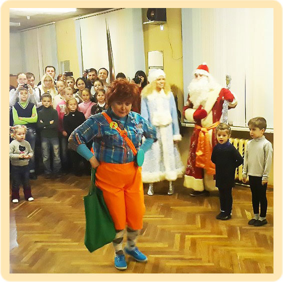 1 Проведение детских праздников в Минске