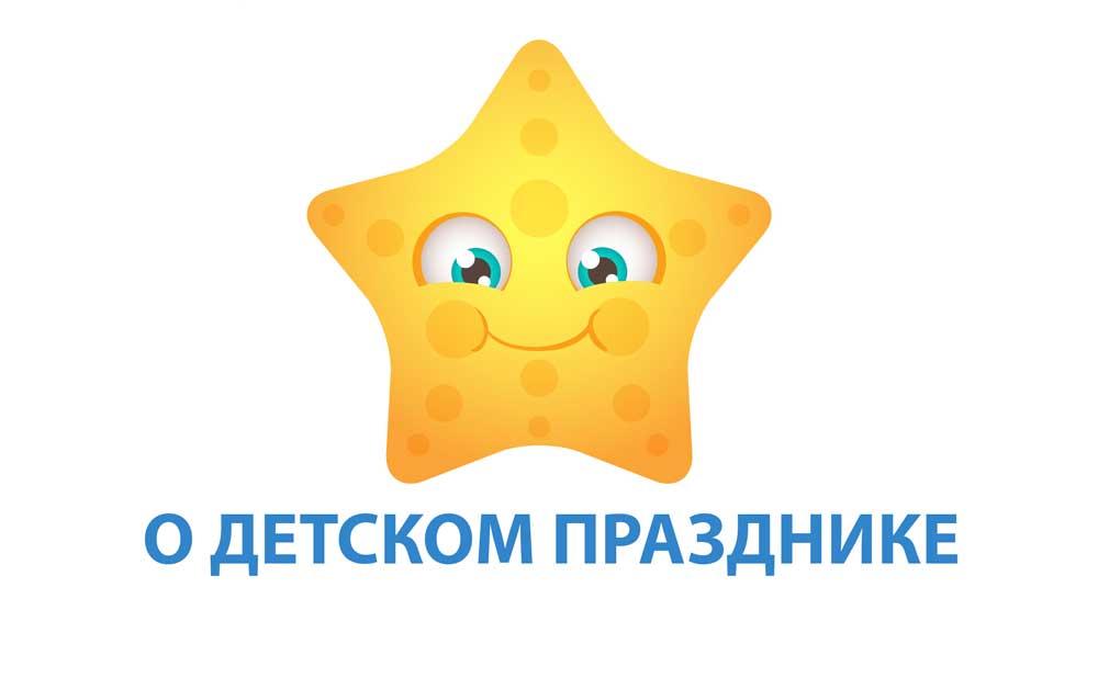 аниматоры на детский праздник цена минск